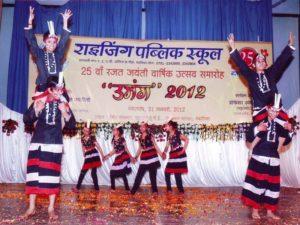 Best Day Hostel School Umang Gwalior India