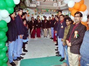 Best School 26 January Gwalior