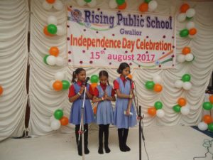The Best School Program Independence Day