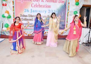 Best School Cultural Activites